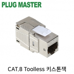 PLUG MASTER NM-PM08 CAT.8 STP Toolless 키스톤잭(180°)
